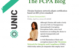 Ukraine business network adopts certification based on ISO 37001 standard