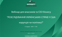 WELCOME TO THE FINAL EVENT OF THE BUSINESS INTEGRITY MONTH UNIC 2020