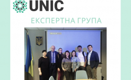 THE PROJECT OF UNIC STRATEGY 2020-2023 WAS THE MAIN TOPIC OF THE NETWORK EXPERT GROUP SESSION