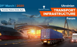 UNIC BECAME A PARTNER OF UKRAINIAN TRANSPORT INFRASTRUCTURE FORUM