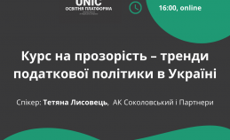 THE EDUCATIONAL PLATFORM WEBINARS ARE RETURNING.THE FIRST EVENT WILL BE HELD BY AN EXPERT OF SOKOLOVSKYI AND PARTNERS LAW FIRM
