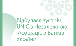 Network held its first meeting with the Independent Association of Banks of Ukraine
