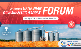 The II Annual Ukrainian Agro-Industrial & Food Forum, Rotterdam, 28 May 2019