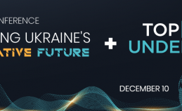 The Tiger Conference. Mapping Ukraine`s Innovative Future.